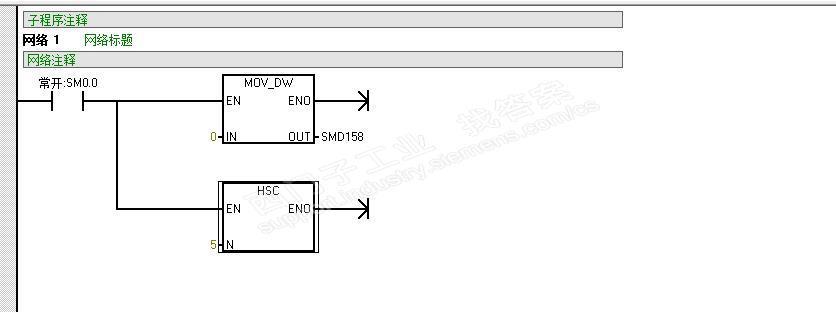 如何修改高速计数器smb42在监控中修改